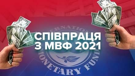 Украина без МВФ: что будет с гривной и экономикой
