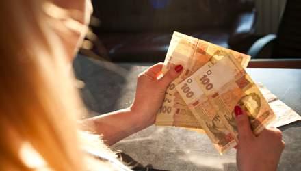 За задержку зарплат и пенсий украинцы будут получать компенсации
