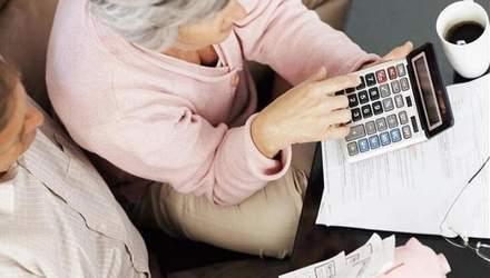 Накопительная система: как украинцы смогут получать пенсии по 7 тысяч гривен