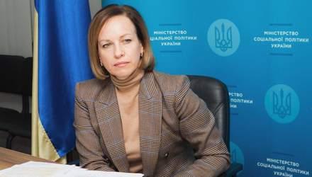 Что влияет на размер пенсий в Украине: объясняет Минсоцполитики