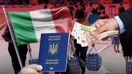 Соцвиплати для українців в Італії у 2021: розмір та умови отримання