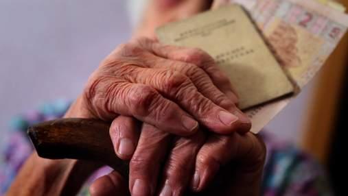 Українцям збільшать пенсію в грудні: кому і на скільки