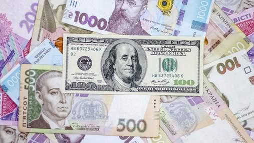 Наличный курс валют 4 января: валюта немного дорожает в первый рабочий день года