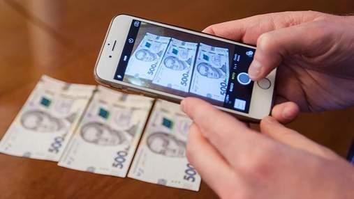 Е-гривня в Україні: НБУ продовжує вивчати можливість випуску валюти