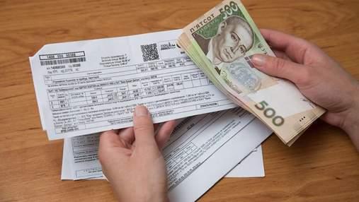Выплатили по 564 гривны: украинцам компенсировали деньги за подорожание электроэнергии