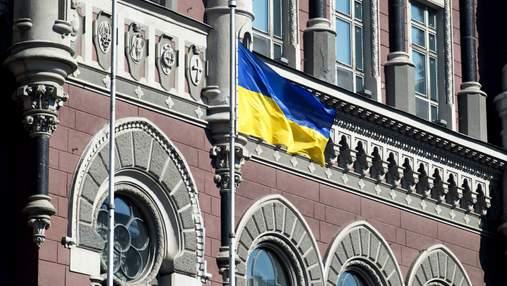 Агрессивные коллекторы и изменение тарифов: на что жалуются украинцы в работе банков