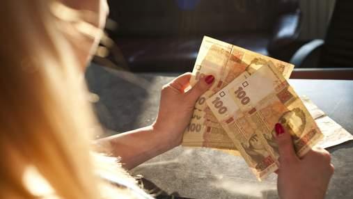 За затримку зарплат та пенсій українці отримуватимуть компенсації