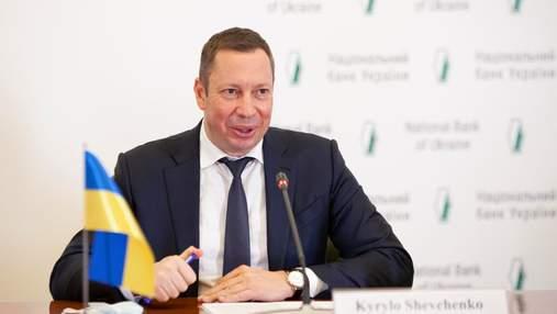 Украина получит очередной транш от МВФ: Шевченко назвал условия