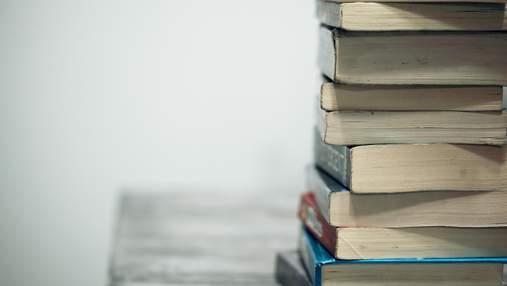 Как научиться финансовой грамотности: топ 10 книг о личных финансах в 2021 году