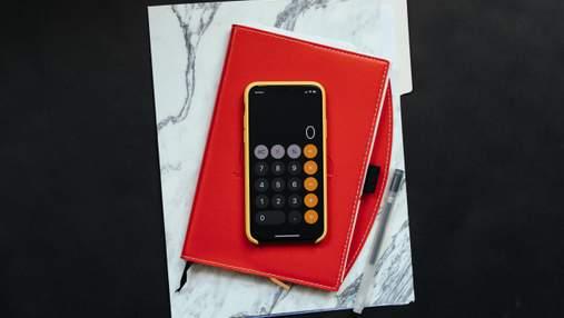 """""""Пенсионный калькулятор"""": новый способ вычислить свою пенсию"""
