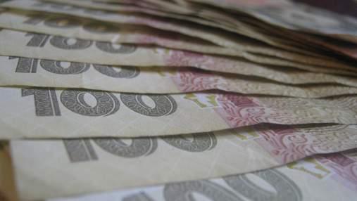 НБУ повысил учетную ставку: на сколько и, что это значит для экономики