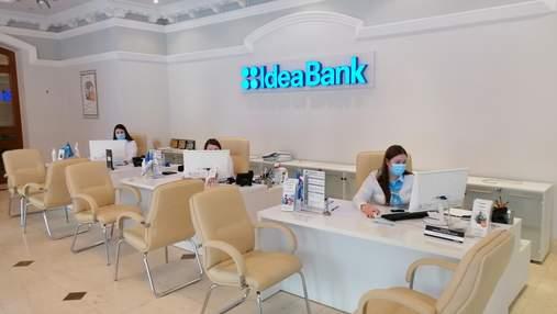 Взяв кредит у банку — отримай подарунок: умови пропозиції