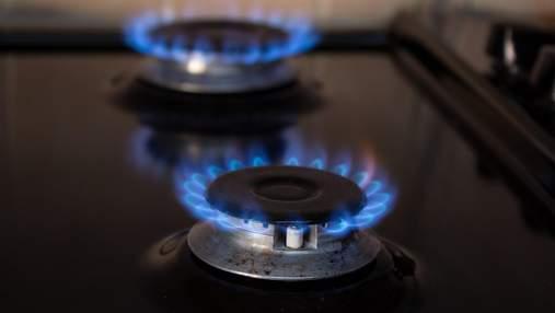 Украинцы смогут платить за газ фиксированную цену: преимущества и нюансы годового тарифа