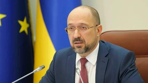 Шмигаль заявив, що економіка України вже почала відновлюватися після пандемії