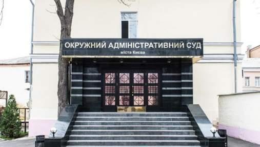 Окружной админсуд Киева рассматривает иск относительно платы за транспортировку газа