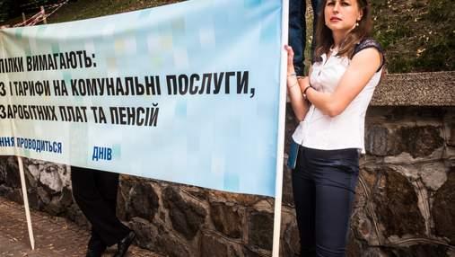 Большинство украинцев жалуются на ухудшение материального состояния