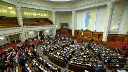 Депутаты предложили реструктуризировать госдолг Украины перед МВФ
