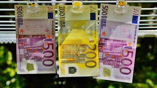 Курс валют на 11 июня: евро опустился ниже важной психологической отметки