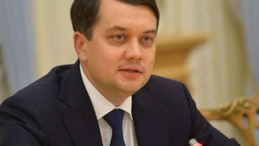Українська економіка потребує вакцини, – Разумков