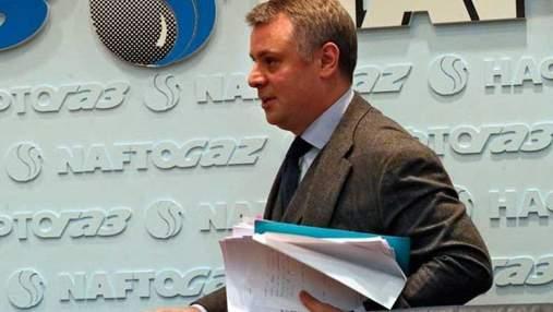 """Из-за запрета на транзит газа из Средней Азии: """"Нафтогаз"""" готов судиться с """"Газпромом"""""""