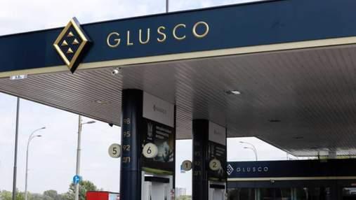В ГФС объяснили возобновление работы АЗС Glusco