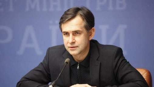 Какой будет инфляция и экономический рост Украины в 2021 году: прогноз министра экономики