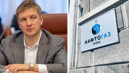 """Коболев заявил, что с марта 2020 года не получал выплат: """"Нафтогаз"""" отрицает"""