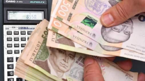 Минсоцполитики перечислило деньги для субсидий: когда украинцы их получат