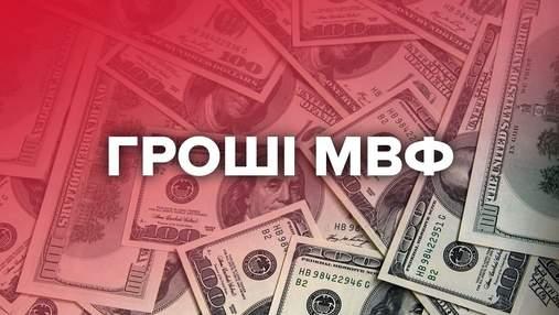Очень нужны деньги: получит ли Украина транш МВФ перед пиковыми выплатами долга