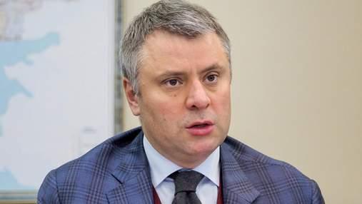 Витренко надеется на бронирование мощностей ГТС Украины европейскими компаниями