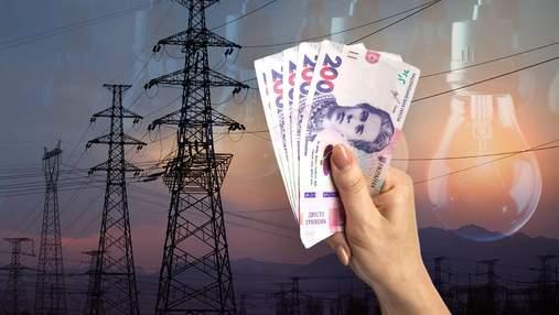 Тариф на електроенергію з 1 вересня: скільки заплатять українці