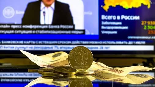 Государственный долг России перевалил за невероятные 20 триллионов рублей
