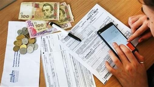 Нові правила отримання субсидій: що зміниться для населення з 1 вересня