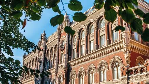 НБУ поднял учетную ставку до 8,5%: какая ситуация с инфляцией в Украине