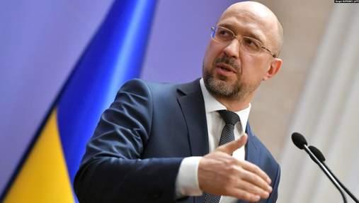 Уже заканчиваются деньги на субсидии: Шмыгаль попросил у депутатов 12 миллиардов