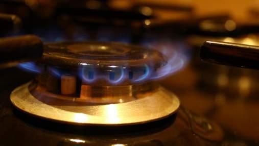 В Європі ростуть ціни на газ: чи зміниться вартість для споживачів в Україні