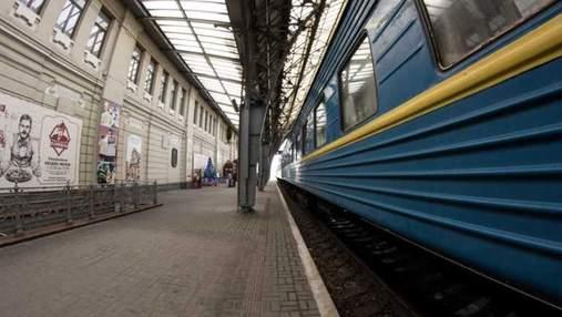 Залізли у борги: Укрзалізниця може випустити додаткові євробонди на 200 мільйонів доларів