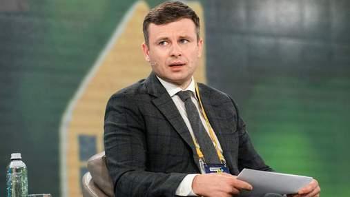 Рассчитываем на продолжение программы, – Марченко о транше от МВФ в 2021 году