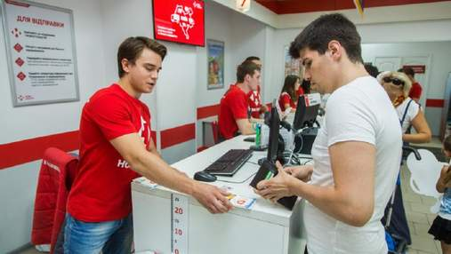 Платежная система Новой почты стала участником Visa и MasterCard