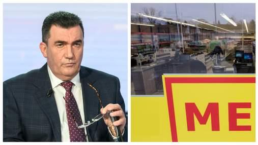 Работать не будут, – Данилов о российских магазинах Mere в Украине