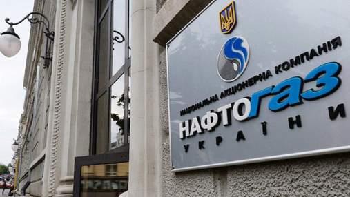 """Знайшли гроші на газ: уряд схвалив договір """"Нафтогазу"""" з Оператором ГТС"""