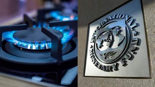 МВФ обеспокоился ценой на газ в Украине, – Минфин