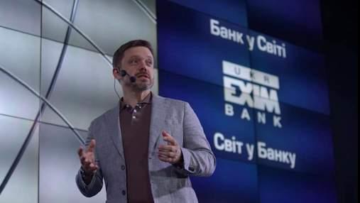 """Чого нас вчить історія Мецгера, """"Укрексімбанку"""" та кредитів посібникам терористів"""