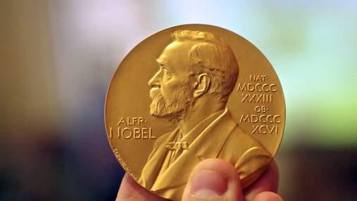 Нобелевская премия по экономике: кто стал ее лауреатами
