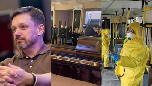 Мера пресечения Мецгеру, новые ограничения и прощание с Поляковым: главные новости 11 октября