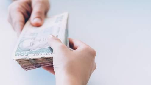 Скільки Україна повинна буде виплатити за держборгом до 2024 року: прогноз Мінфіну