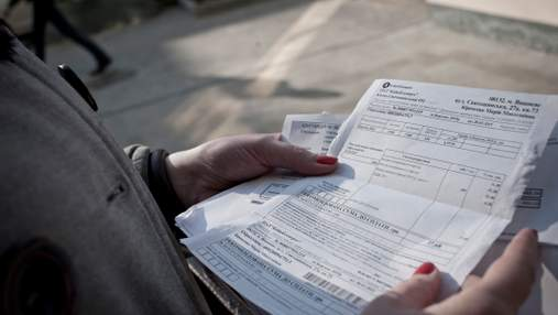 """За год тарифы на """"коммуналку"""" в Украине выросли на 2 миллиарда"""
