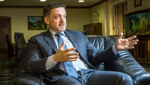 """Мецгер написав заяву на звільнення з посади голови правління """"Укрексімбанку"""""""
