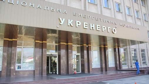 """""""Укрэнерго"""" погасит """"зеленые долги"""" через выпуск облигаций: о какой сумме идет речь"""