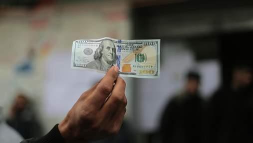 МВФ спрогнозировал курс гривны к доллару до 2026 года